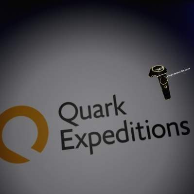 Quark's logo on DatSat (you see this if you look down in VR)